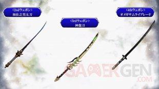 Dissidia Final Fantasy NT Zenos 03 26 06 2019