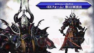 Dissidia Final Fantasy NT Zenos 04 26 06 2019
