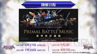 Dissidia Final Fantasy NT Zenos 05 26 06 2019