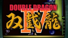 Double-Dragon-IV_logo