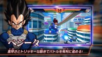 Dragon Ball Extrem Butoden