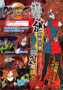 Dragon Ball FighterZ 16 09 2017 scan 1