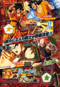 Dragon Ball FighterZ 16 09 2017 scan 2