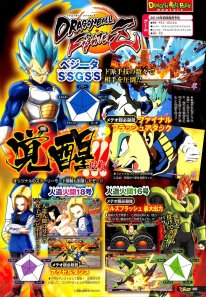 Dragon Ball FighterZ 17 08 2017 scan 1