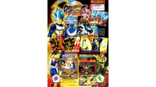 Dragon-Ball-FighterZ_17-08-2017_scan-1