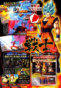 Dragon Ball FighterZ 17 08 2017 scan 2