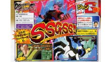 Dragon-Ball-FighterZ_17-08-2017_scan