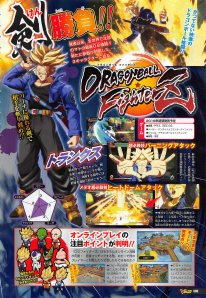 Dragon Ball FighterZ 18 07 2017 scan lobbies chibi