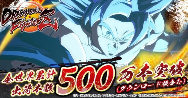 Dragon Ball FighterZ 5 millions 21 05 2020