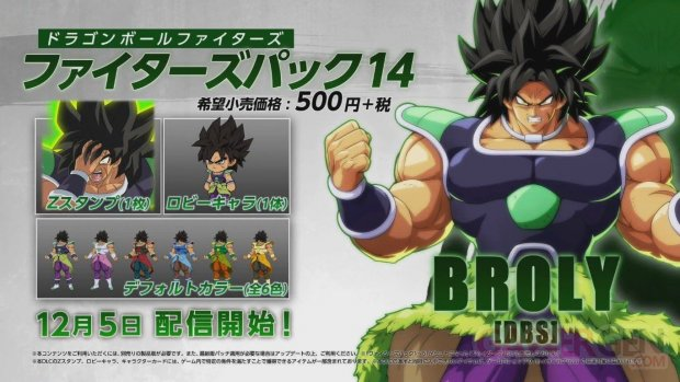 Dragon Ball FighterZ Broly DBS 30 11 2019
