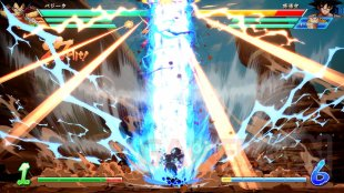 Dragon Ball FighterZ DLC 3 pic 6