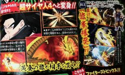 Dragon Ball FighterZ Goku GT Super Saiyan 4 images dlc (3)