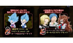 Dragon Ball FighterZ image 11