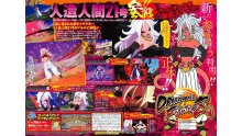 Dragon Ball FighterZ images C21 Majin (1)