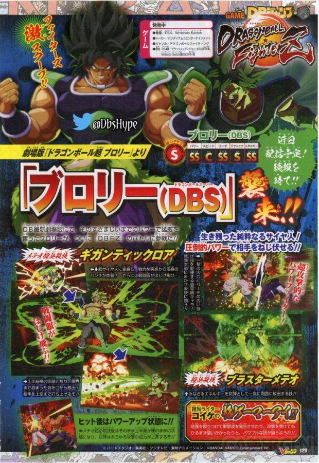 Dragon Ball FighterZ scan Broly DBS 19 10 2019