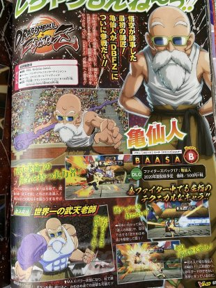 Dragon Ball FighterZ scan Muten Roshi 02 19 08 2020