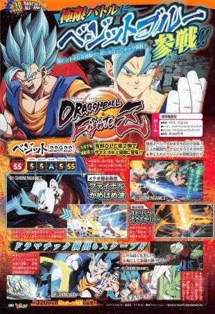 Dragon Ball FighterZ scan Vegeto SSGSS 19 05 2018