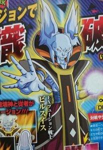 Dragon Ball Fusions 18 06 2016 scan 1