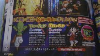 Dragon Ball Fusions 23 04 2016 scan 2