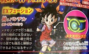 Dragon Ball Fusions 23 04 2016 scan 6