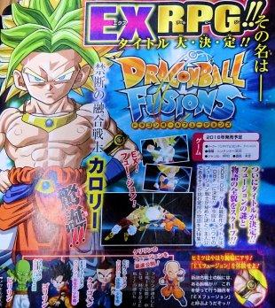 Dragon Ball Fusions details nom images 1 (1)