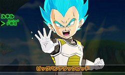 Dragon Ball Fusions gameplay attaques images captures (99)