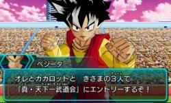 Dragon Ball Heroes Ultimate Mission X images (20)