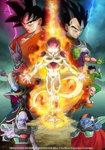 Dragon Ball La Re?surrection de F