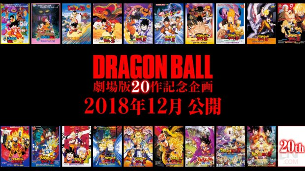 Dragon Ball Movie annonce image  film