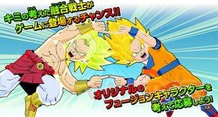 Dragon Ball Project Fusion (4)