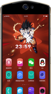 Dragon Ball Smartphone Meitu image collector (3)