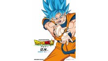 Dragon-Ball-Super-Broly_poster-1
