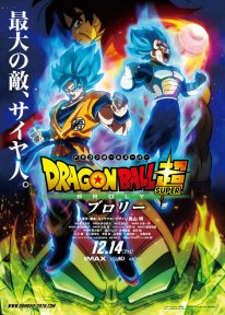 Dragon Ball Super Broly poster
