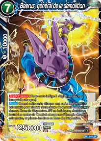 Dragon Ball Super Card Game Cartes images (3)