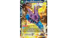 Dragon Ball Super Card Game Cartes images (3)