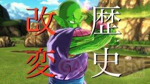 Dragon Ball Xenoverse 13.01.2015  (2)