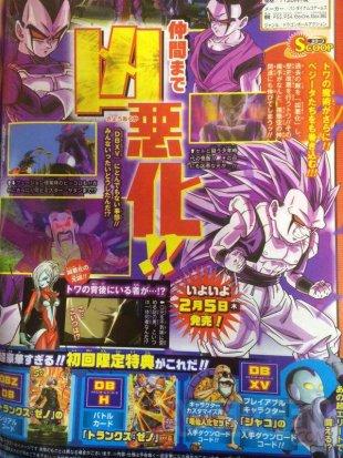 Dragon Ball Xenoverse 15.01.2015