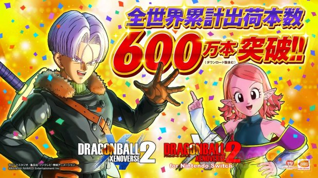 Dragon Ball Xenoverse 2 6 millions 21 05 2020