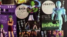 Dragon Ball Xenoverse 2 images scan