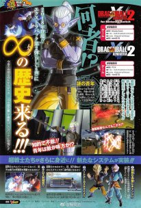 Dragon Ball Xenoverse 2 images