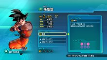 Dragon Ball Xenoverse 2 Mode Hero Colosseum images (32)