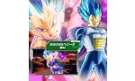 dragon ball xenoverse 2 premier apercu vegeta ssgss evolue