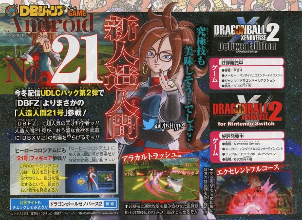 Dragon Ball Xenoverse 2 scan V Jump 19 10 2019