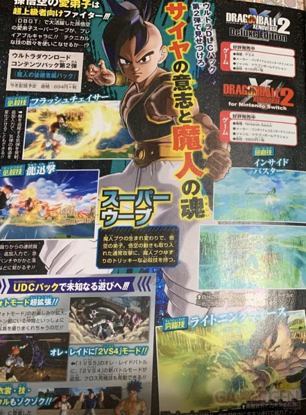 Dragon Ball Xenoverse 2 scan V Jump 19 11 2019