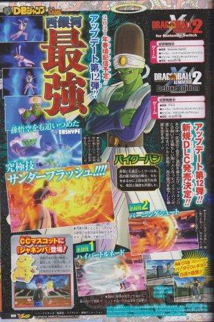 Dragon Ball Xenoverse 2 scan V Jump 19 12 2020