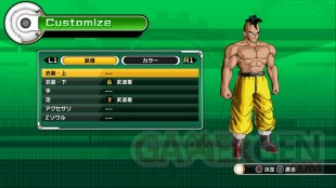 Dragon Ball Xenoverse 21.08.2014  (3)