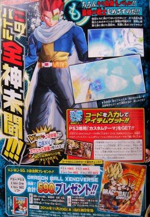 Dragon Ball Xenoverse 22.10.2014  (1)