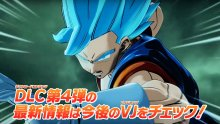 Dragon Ball Xenoverse DLC images (2)