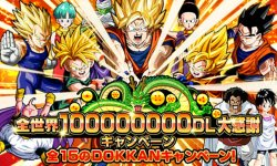 Dragon Ball Z Dokkan Battle 100 millions images