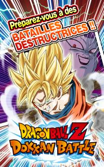 Dragon Ball Z Dokkan Battle (3)